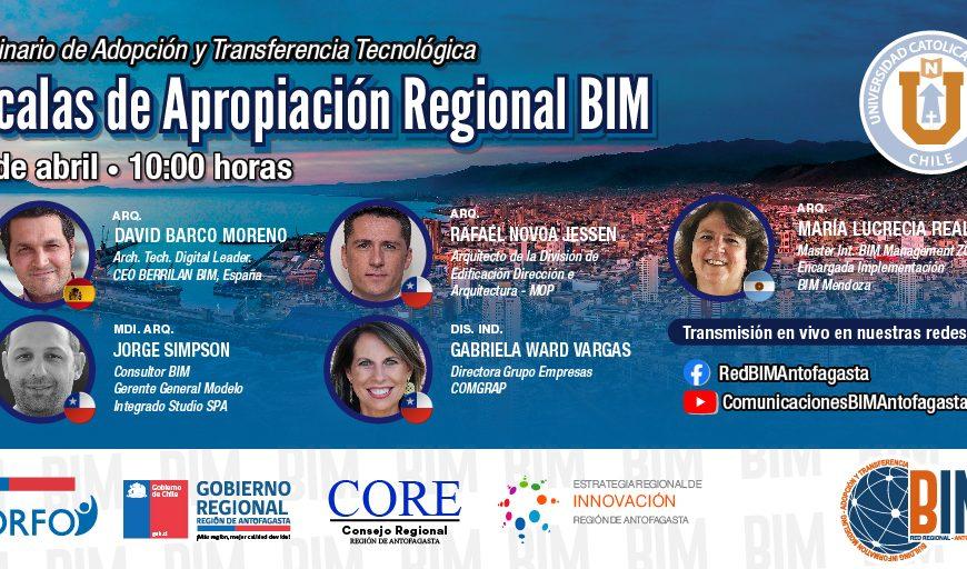 Red BIM Antofagasta organiza el Seminario Adopción y Transferencia de Tecnología: Escalas de Apropiación Regional
